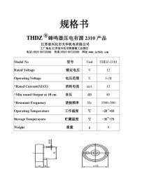 12v 23mm Devreli Buzzer